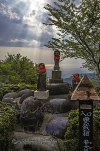 Light beams, shrine, shinto, god beams, cloudy, Izu Peninsula, japan